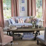 фото Свет в интерьере гостиной 22.01.2019 №168 - Light in the interior - design-foto.ru