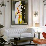 фото Свет в интерьере гостиной 22.01.2019 №177 - Light in the interior - design-foto.ru