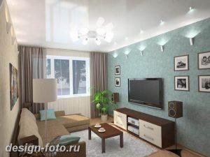 фото Свет в интерьере гостиной 22.01.2019 №179 - Light in the interior - design-foto.ru