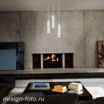 фото Свет в интерьере гостиной 22.01.2019 №186 - Light in the interior - design-foto.ru