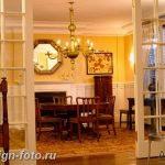 фото Свет в интерьере гостиной 22.01.2019 №188 - Light in the interior - design-foto.ru