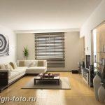 фото Свет в интерьере гостиной 22.01.2019 №190 - Light in the interior - design-foto.ru