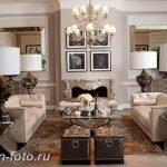 фото Свет в интерьере гостиной 22.01.2019 №192 - Light in the interior - design-foto.ru
