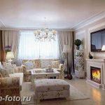 фото Свет в интерьере гостиной 22.01.2019 №203 - Light in the interior - design-foto.ru