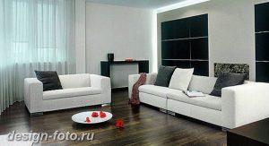 фото Свет в интерьере гостиной 22.01.2019 №210 - Light in the interior - design-foto.ru