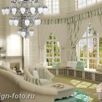 фото Свет в интерьере гостиной 22.01.2019 №220 - Light in the interior - design-foto.ru