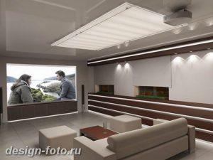 фото Свет в интерьере гостиной 22.01.2019 №221 - Light in the interior - design-foto.ru