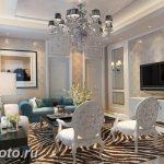 фото Свет в интерьере гостиной 22.01.2019 №224 - Light in the interior - design-foto.ru