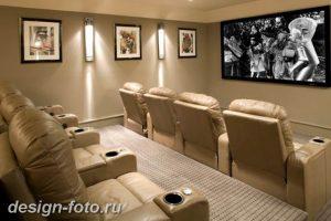 фото Свет в интерьере гостиной 22.01.2019 №227 - Light in the interior - design-foto.ru