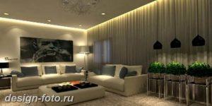 фото Свет в интерьере гостиной 22.01.2019 №243 - Light in the interior - design-foto.ru