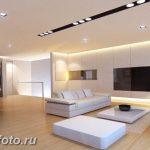 фото Свет в интерьере гостиной 22.01.2019 №254 - Light in the interior - design-foto.ru