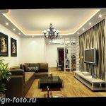 фото Свет в интерьере гостиной 22.01.2019 №255 - Light in the interior - design-foto.ru