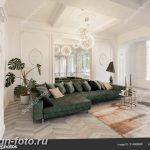 фото Свет в интерьере гостиной 22.01.2019 №258 - Light in the interior - design-foto.ru