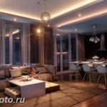 фото Свет в интерьере гостиной 22.01.2019 №261 - Light in the interior - design-foto.ru