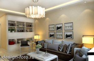 фото Свет в интерьере гостиной 22.01.2019 №262 - Light in the interior - design-foto.ru