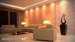 фото Свет в интерьере гостиной 22.01.2019 №267 - Light in the interior - design-foto.ru