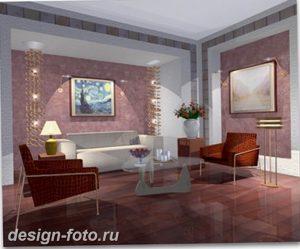 фото Свет в интерьере гостиной 22.01.2019 №272 - Light in the interior - design-foto.ru