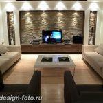 фото Свет в интерьере гостиной 22.01.2019 №274 - Light in the interior - design-foto.ru