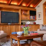 фото Свет в интерьере гостиной 22.01.2019 №283 - Light in the interior - design-foto.ru