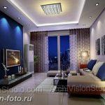 фото Свет в интерьере гостиной 22.01.2019 №289 - Light in the interior - design-foto.ru