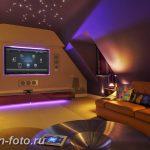 фото Свет в интерьере гостиной 22.01.2019 №296 - Light in the interior - design-foto.ru