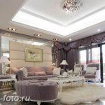 фото Свет в интерьере гостиной 22.01.2019 №326 - Light in the interior - design-foto.ru
