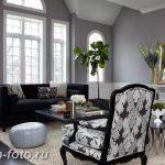 фото Свет в интерьере гостиной 22.01.2019 №335 - Light in the interior - design-foto.ru