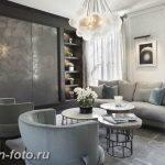 фото Свет в интерьере гостиной 22.01.2019 №339 - Light in the interior - design-foto.ru