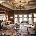 фото Свет в интерьере гостиной 22.01.2019 №344 - Light in the interior - design-foto.ru