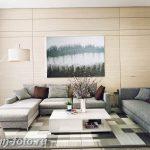 фото Свет в интерьере гостиной 22.01.2019 №345 - Light in the interior - design-foto.ru