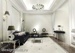 фото Свет в интерьере гостиной 22.01.2019 №352 - Light in the interior - design-foto.ru