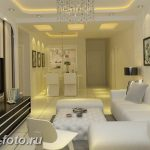 фото Свет в интерьере гостиной 22.01.2019 №357 - Light in the interior - design-foto.ru