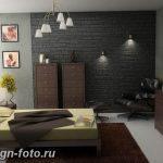 фото Свет в интерьере гостиной 22.01.2019 №366 - Light in the interior - design-foto.ru