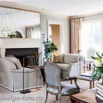 фото Свет в интерьере гостиной 22.01.2019 №376 - Light in the interior - design-foto.ru