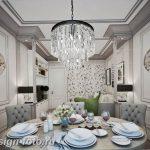 фото Свет в интерьере гостиной 22.01.2019 №383 - Light in the interior - design-foto.ru