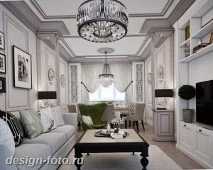 фото Свет в интерьере гостиной 22.01.2019 №384 - Light in the interior - design-foto.ru