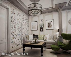 фото Свет в интерьере гостиной 22.01.2019 №385 - Light in the interior - design-foto.ru
