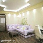 фото Свет в интерьере гостиной 22.01.2019 №406 - Light in the interior - design-foto.ru