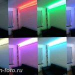 фото Свет в интерьере гостиной 22.01.2019 №416 - Light in the interior - design-foto.ru