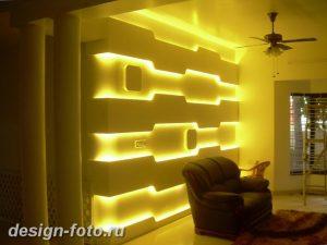 фото Свет в интерьере гостиной 22.01.2019 №429 - Light in the interior - design-foto.ru