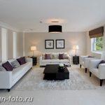 фото Свет в интерьере гостиной 22.01.2019 №441 - Light in the interior - design-foto.ru