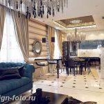 фото Стиль Арт-деко в интерьере 21.01.2019 №002 - Art Deco style - design-foto.ru