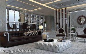 фото Стиль Арт-деко в интерьере 21.01.2019 №004 - Art Deco style - design-foto.ru