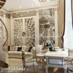 фото Стиль Арт-деко в интерьере 21.01.2019 №005 - Art Deco style - design-foto.ru