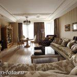 фото Стиль Арт-деко в интерьере 21.01.2019 №007 - Art Deco style - design-foto.ru