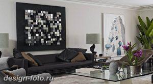 фото Стиль Арт-деко в интерьере 21.01.2019 №012 - Art Deco style - design-foto.ru