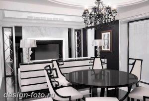 фото Стиль Арт-деко в интерьере 21.01.2019 №014 - Art Deco style - design-foto.ru