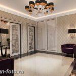 фото Стиль Арт-деко в интерьере 21.01.2019 №021 - Art Deco style - design-foto.ru