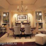 фото Стиль Арт-деко в интерьере 21.01.2019 №025 - Art Deco style - design-foto.ru