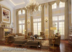 фото Стиль Арт-деко в интерьере 21.01.2019 №036 - Art Deco style - design-foto.ru